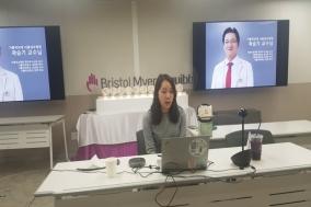 한국BMS제약, 오렌시아 국내 출시 10주년 맞아 임직원 교육 진행