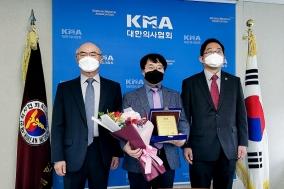 제27회 의당학술상에 황현용 고신대 교수 선정