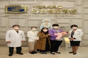 인천성모병원서 신장이식 받은 환자, 출산까지 성공