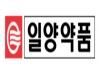 일양약품, 창업자 정형식 명예회장 3주기 추모식 거행