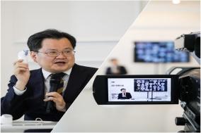 인구보건복지협회 서울지회, 언택트 맘스클래스 성료