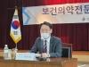 홍주의 한의협 회장, '비급여 목록 고시'·'비급여 실손 보장' 시행 촉구