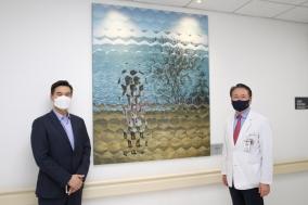 유중재단 정승우 이사장, 고대의료원에 미술품 기증