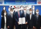 한미약품-단국대, 차세대 내성 폐암 표적 혁신신약 공동 연구
