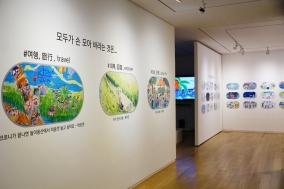 한독의약박물관, '타임캡슐 2021 - Draw Your Future!' 展 개최
