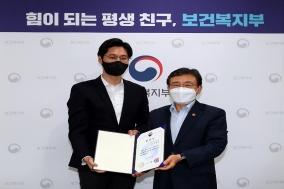한국아스트라제네카 도현웅 상무, 보건복지부장관 표창 수상