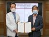 고려대의료원-국립정신건강센터, 국민정신건강 증진 위해 업무협약 체결