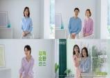 동국제약, 정맥순환장애 관리 경험 소개하는 '센시아' TV-CF 방영