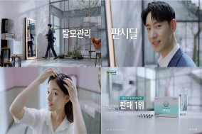 동국제약 '판시딜', 배우 이제훈 모델로 한 신규 TV-CF 방영