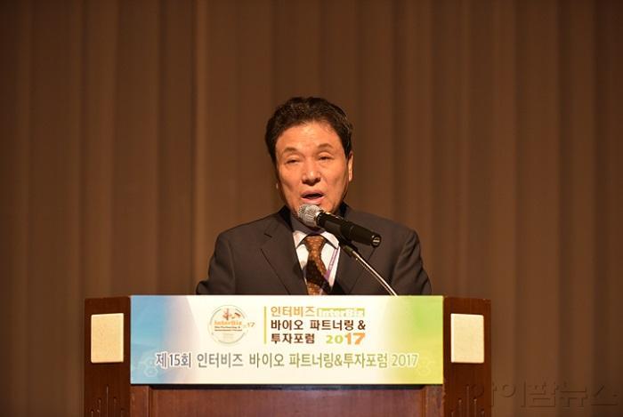 김동연 이사장님 개회사3.jpg