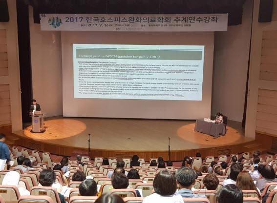 한국팜비오 펜타닐 패취 최신지견 심포지엄.jpg