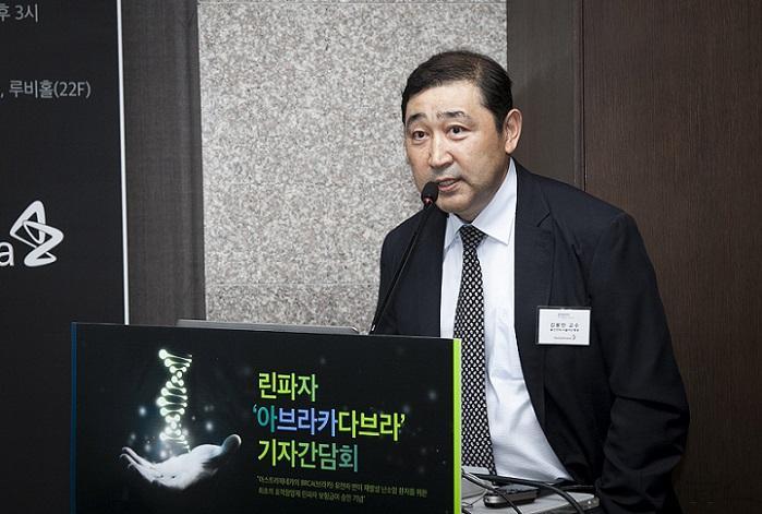 울산의대 서울아산병원 김용만 교수.jpg