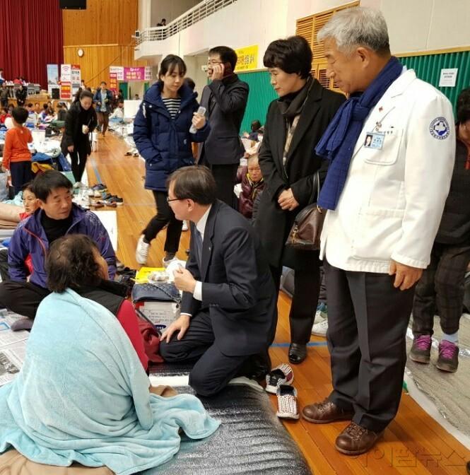 포항 지진피해지역 회원지원과 의료지원 사진 4.jpg