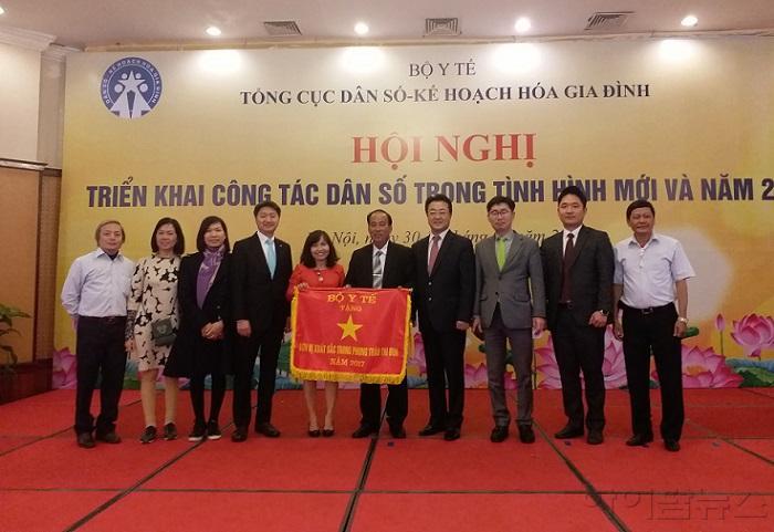 동아제약, 베트남 2018 인구정책 컨퍼런스 참석.jpg