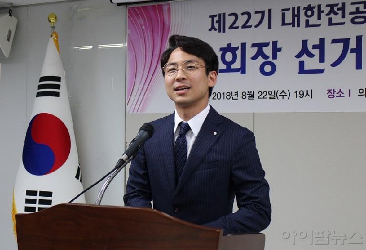 제22기 대전협 회장선거 이승우 당선인.jpg