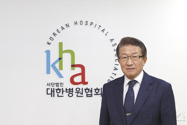 대한병원협회 임영진회장.jpg