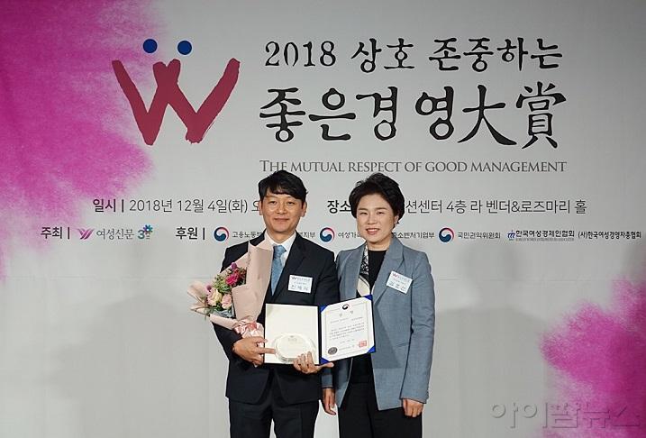 진세식 협회장과 김효선 대표이사가 기념촬영을 하는 모습.jpg