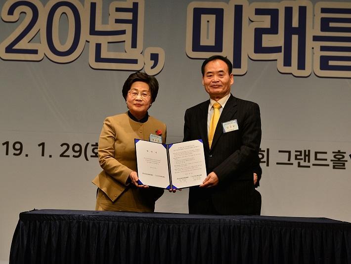 인구보건복지협회-한국경제인협회 업무협약 1.jpg