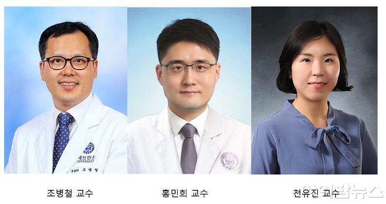 연세암병원_조병철_홍민희_천유진 교수팀.jpg