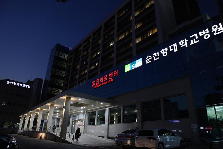 순천향서울병원.jpg