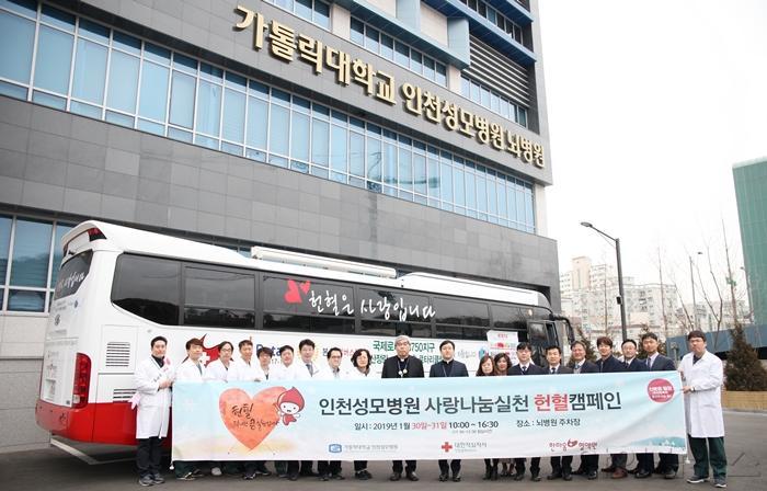 인천성모병원.jpg