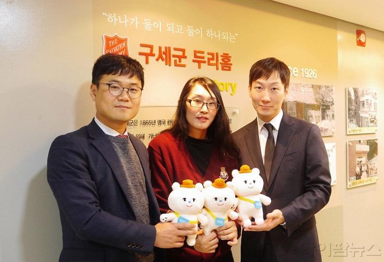 한국유씨비제약 구세군 두리홈 기부금 전달.jpg