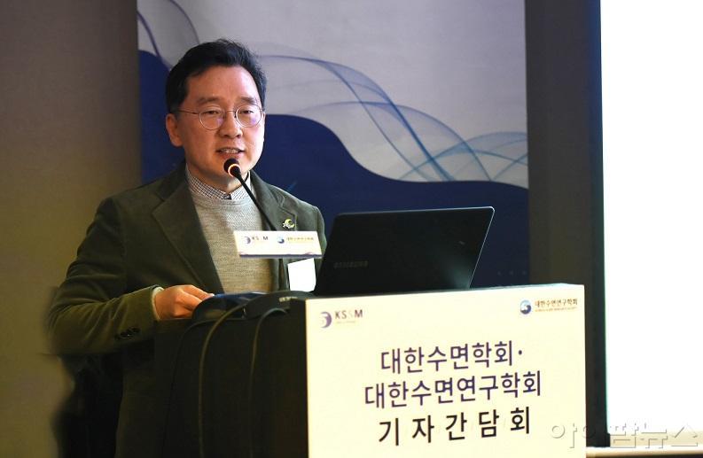 대한수면연구학회(회장 김지언, 대구가톨릭의대 신경과).jpg