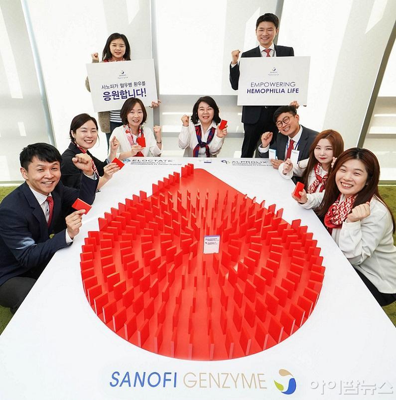 사노피 젠자임 2019년 세계 혈우인의 날 기념행사.jpg