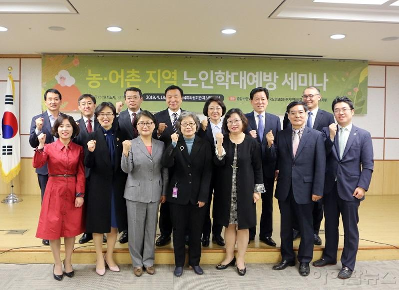 노인학대 예방 토론회 (1).jpg