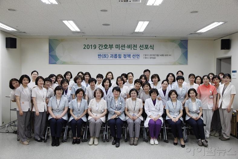 건국대병원 간호부, 존중 일터 구축을 위한 선포식 개최.jpg