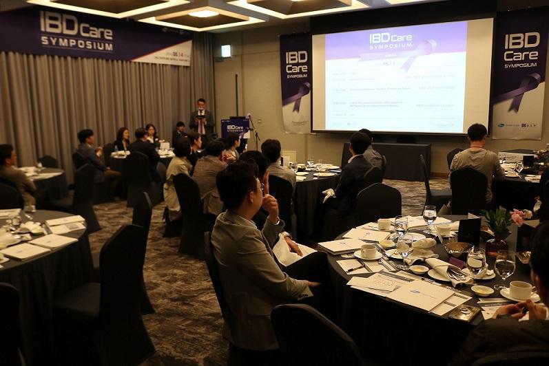 IBD Care Symposium(염증성 장질환 심포지엄) 전경.jpg