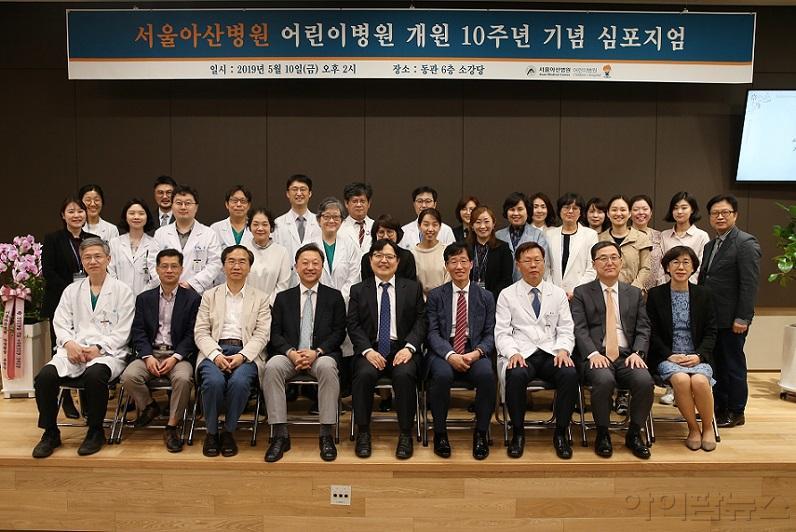 사진 2 서울아산병원.jpg
