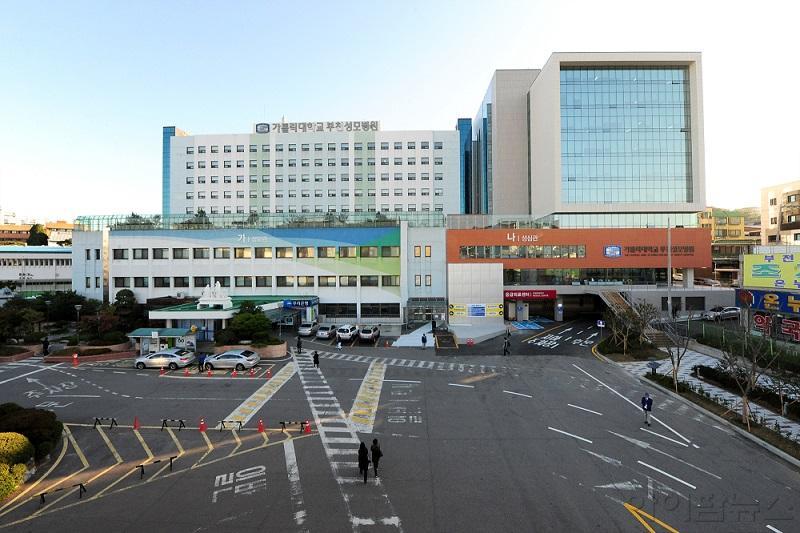 부천성모병원 전경.jpg