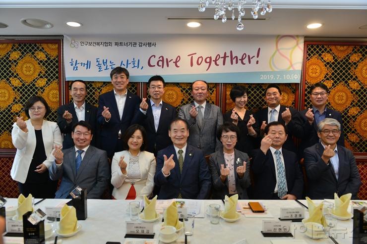 인구의날 기념, 케어투게더 행사 개최 1.jpg