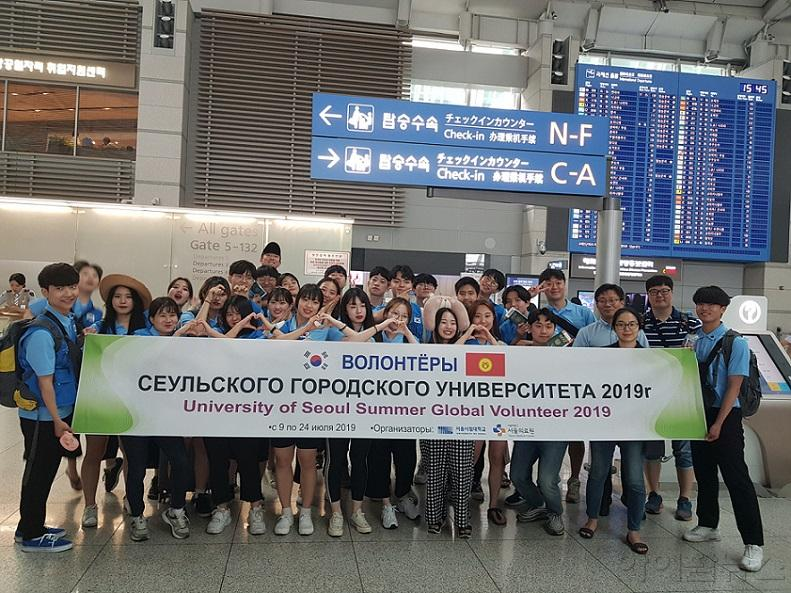 키르기스스탄 출국 사진.jpg