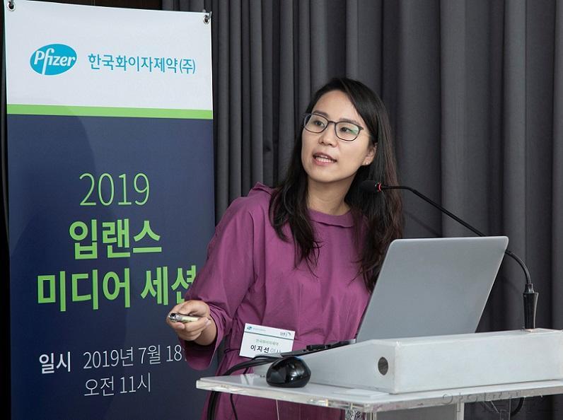 한국화이자제약 의학부 이지선 이사.jpg