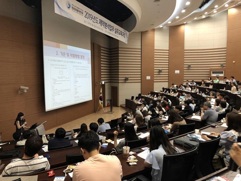 KDRA 한국의약분석연구회 2019년도 제약분석업무 실무교육과정 사진.jpg