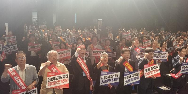전국의사대표자대회 결의문 채택 사진 (2).jpg