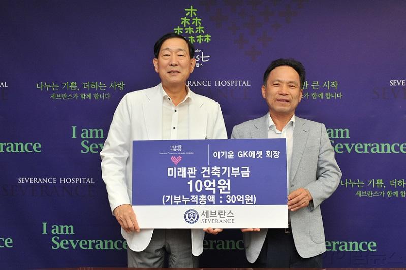 (왼쪽부터) 윤도흠 연세의료원장과 이기윤 회장.jpg