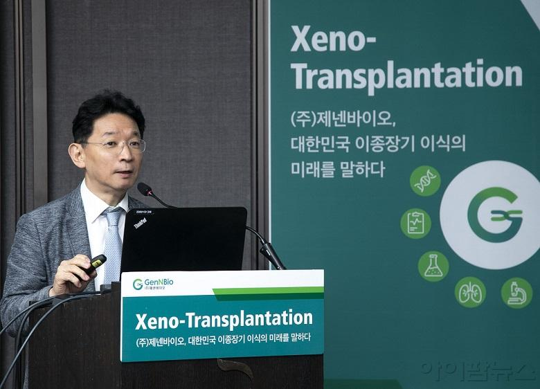 제넨바이오 김성주 대표.jpg