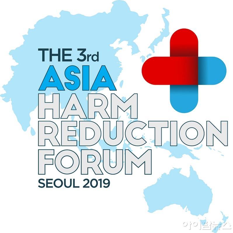 AHRF Seoul 2019 로고.jpg