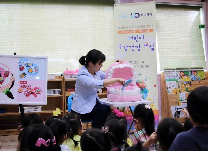 아이들에게 올바른 칫솔질 교육을 진행하는 모습.jpg