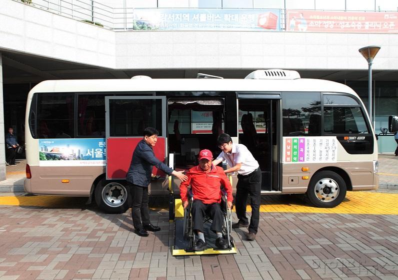 서남병원_휠체어탑승가능셔틀버스 (1)_S.jpg