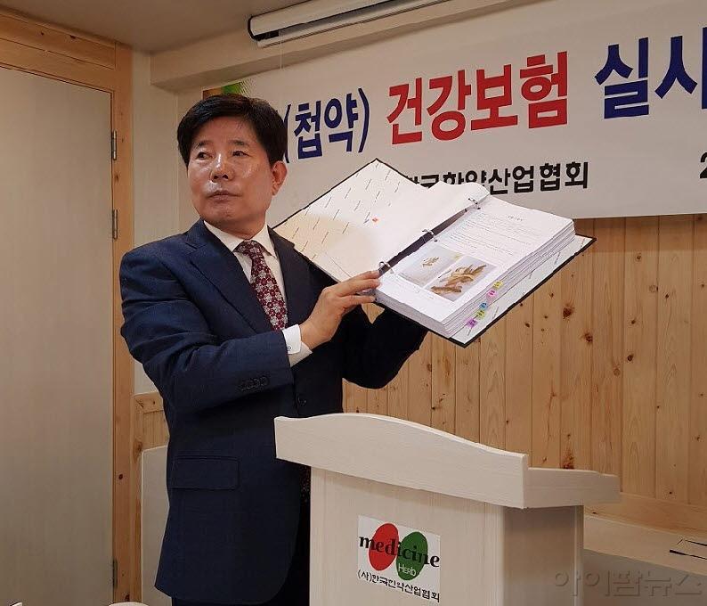 류경연 회장.jpg