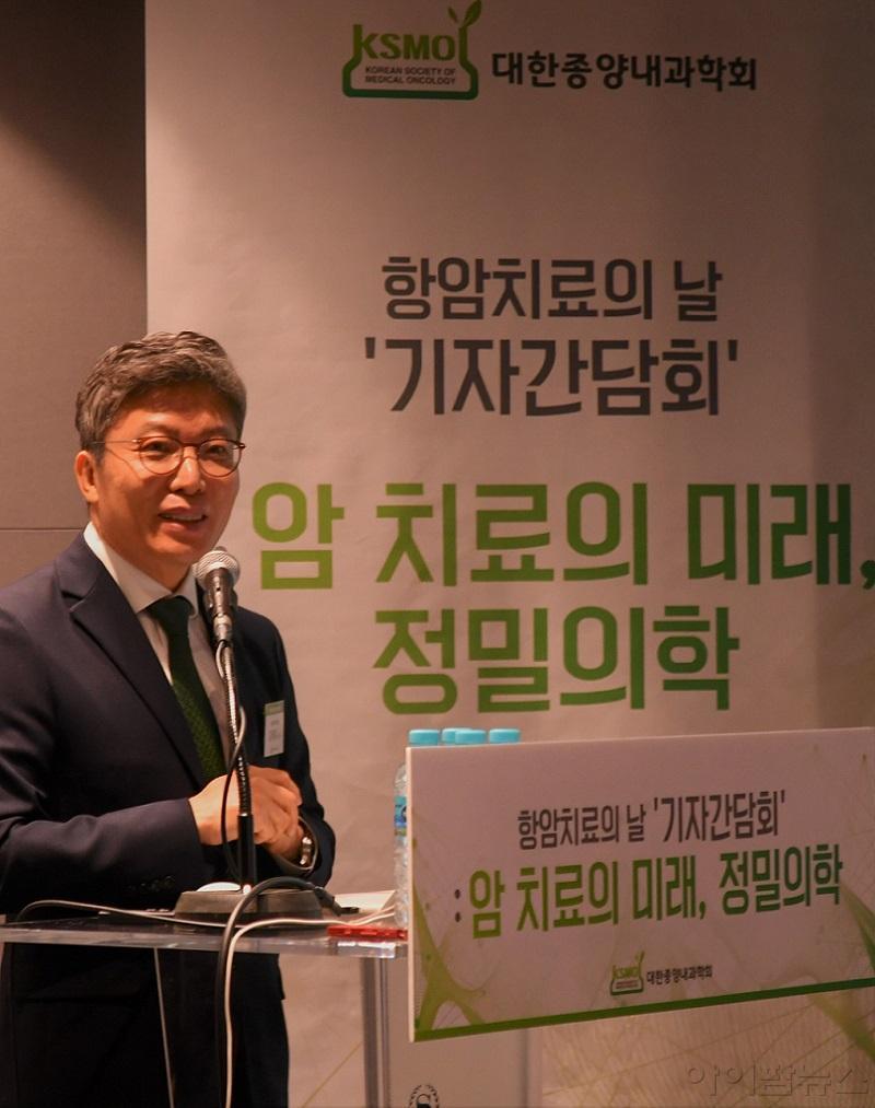 대한종양내과학회 김태유 이사장.jpg