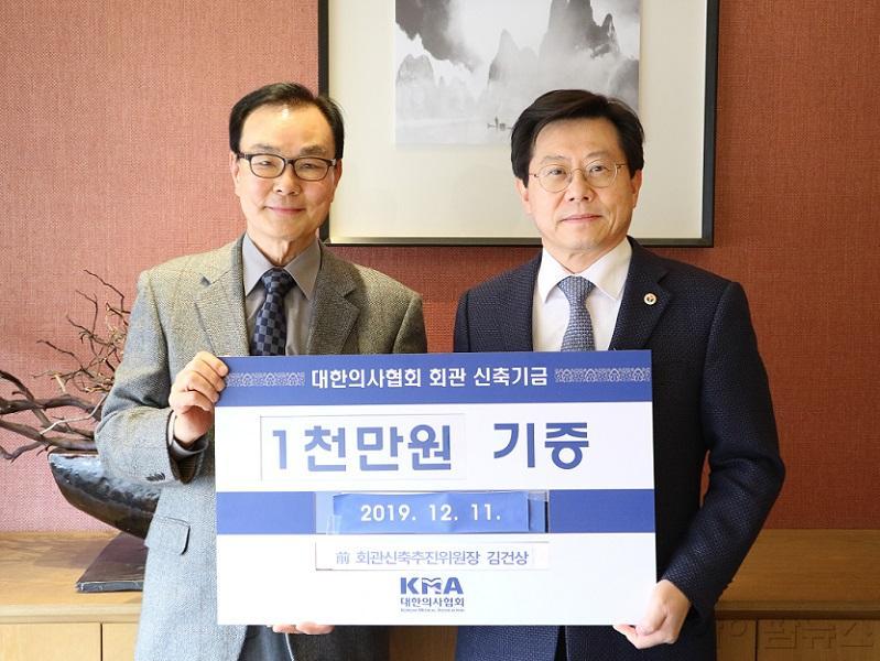 김건상 초대 회관신축추진위원장.jpg