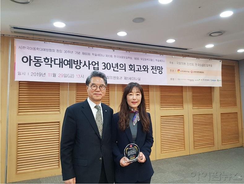 한국로슈진단 황예경 본부장.jpg