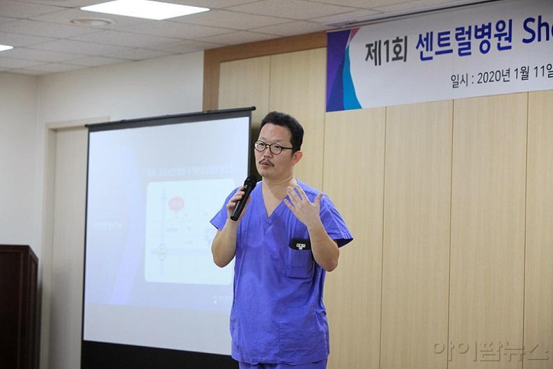 어깨 상관절막 재건술 라이브서저리 시연 성료 (2).jpg