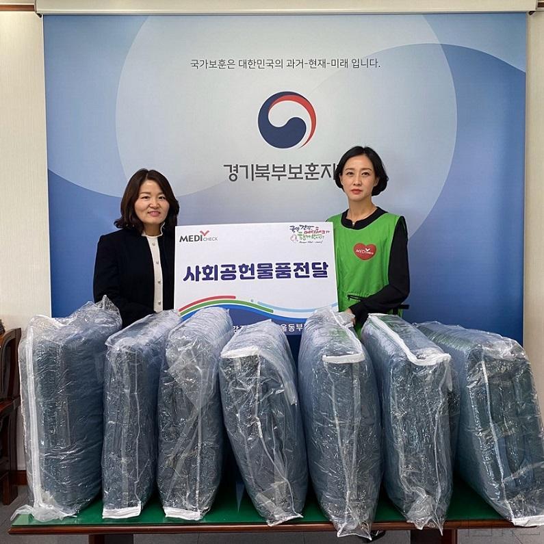 경기북부보훈지청.jpg
