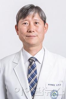 김형곤 교수.jpg
